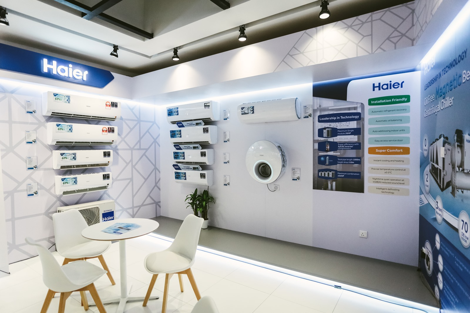 Haier air conditioners on display at the Haier Experience Centre